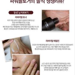 Bộ Dưỡng Làm Sáng Da Cho Nam BIFIDA FOR MEN REVITALIZING SKIN CARE SET - BDDTFM01 giá sỉ, giá bán buôn