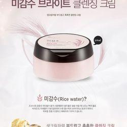 Kem Tẩy Trang Tinh Chất Gạo Cleansing Cream Rice Water Bright - TTKTF01