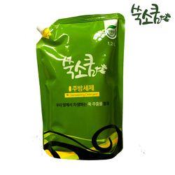 Nước rửa chén tinh chất ngải cứu Ssooksoqoom Hàn Quốc bán buôn bán lẻ toàn quốc giá sỉ