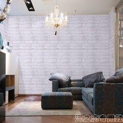 decal giấy dán tường đá trắng giá sỉ