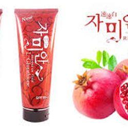 Kem Dưỡng Body Đỏ Trắng Da Hàn Quốc giá sỉ