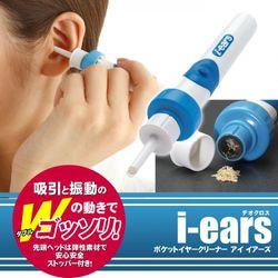 Máy hút ráy tai Nhật Bản giá sỉ