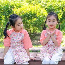 áo dài cách tân vải Hàn Quốc giá sỉ