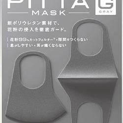 Mặt nạ khẩu trang Pitta PITTA MASK 3 miếng giá sỉ