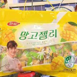 Kẹo dẻo Hàn Quốc giá sỉ