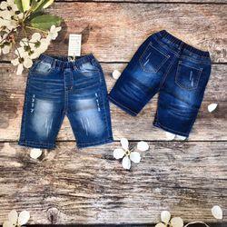 quần jean lửng bé trai giá sỉ