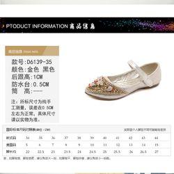 Giày búp bê trẻ em đính đá họa tiết cánh cam mã D6139-35 giá sỉ