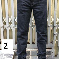 Quần Jeans ống suông giá sỉ, giá bán buôn
