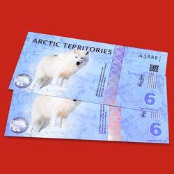 Combo 2 tờ tiền quà tặng chó Bắc Cực 2018 - ms 18380 giá sỉ