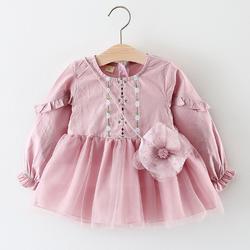 Váy công chúa cho bé gái kèm túi