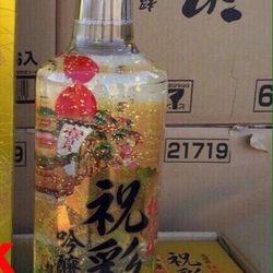 Rượu sake vẩy vàng mặt trời đỏ 18L giá sỉ