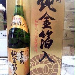 Rượu Sake Vẩy Vàng Alzu Homare Honjozo Kinpaku 18lit