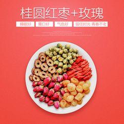 Trà thảo dược Đài Loan giá sỉ