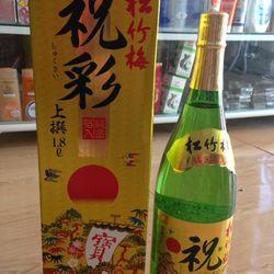 Rượu Sake Vảy Vàng Takara Shozu Thượng Hạng 18lit - Nhật Bản