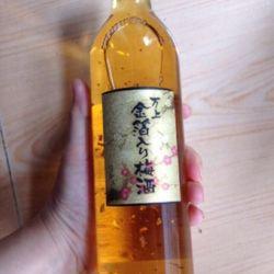 Rượu mơ vảy vàng Kikkoman Nhật Bản 500ml