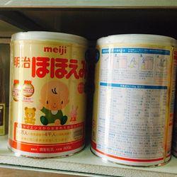Sữa Meiji 0-1 giá sỉ