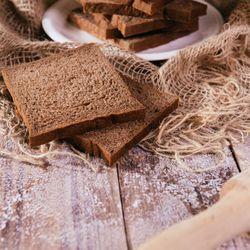 Bánh mì gối nâu giá sỉ