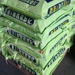 phân hửu cơ từ Hàn Quốc giá sỉ