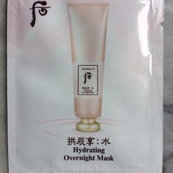 Gói mặt nạ ngủ cung cấp nước Hydrating Overnight Mask