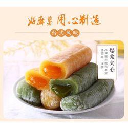 Mochi Đài Loan giá sỉ