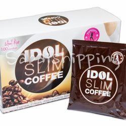 Cà phê giảm cân Idol Coffee - Thái Lan giá sỉ