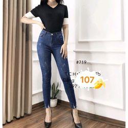 Quần jean nữ mã 107 giá sỉ