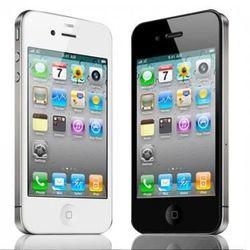 IPHONE 4GS-32g quốc tế giá 690K giá sỉ