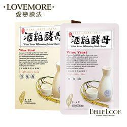 Mặt nạ Lovemore men rượu gạo collagen loại bỏ nếp nhăn cho làn da mềm mại giá sỉ