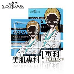 Mặt nạ khóa ẩm SexyLook Aqua Xanh Dương giá sỉ