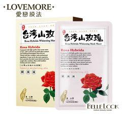 Mặt nạ Lovemore tinh chất hoa hồng dưỡng ẩm xóa dấu chân chim hiệu quả giá sỉ