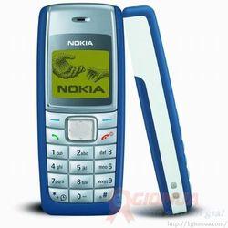 Nokia 1110i zin giá sỉ