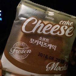 Bánh mocha Hàn quốc giá sỉ