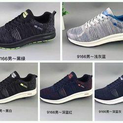 giày thể thao nam mã 9166 giá sỉ