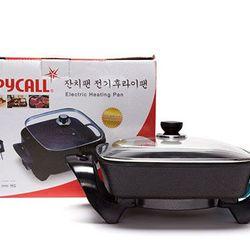Nồi lẩu điện Happy Hàn Quốc giá sỉ