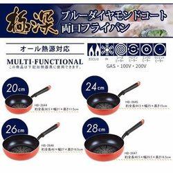 Chảo chống dính mặt đá kim cương Pearl 24cm dùng được bếp từ - Hàng nội địa Nhật giá sỉ