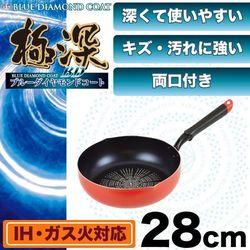 Chảo chống dính mặt đá kim cương Pearl 28cm dùng được bếp từ - Hàng nội địa Nhật giá sỉ, giá bán buôn