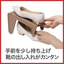 Set 5 kệ để giày dép cất gọn màu nâu - Hàng nội địa Nhật - giá sỉ, giá bán buôn