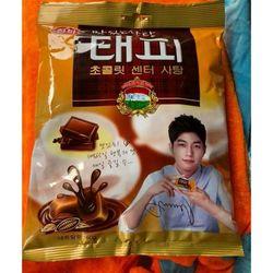 Kẹo mềm cà phê nhân sô cô la Hàn Quốc giá sỉ