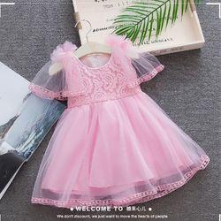 Đầm công chúa đi tiệc