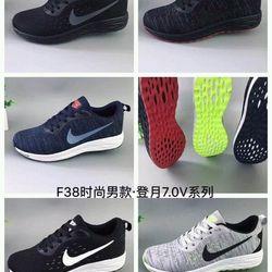 giày thể thao mam f38 giá sỉ