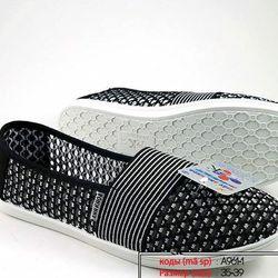 Giày lười thời trang nữ AK 961