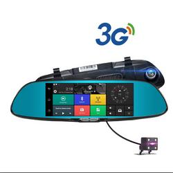 Camera hành trình 7 inche 3G GPS giá sỉ