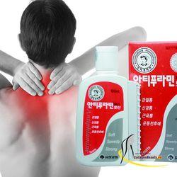 Dầu xoa bóp giảm đau Antiphlamine Lotion 100ml Hàn Quốc giá sỉ