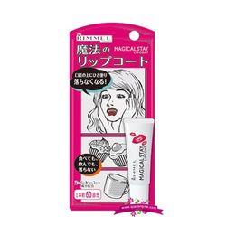 Rimmel magical stay lipcoat 6g- Son khóa màu môi của Nhật Bản giá sỉ