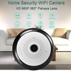 Camera toàn cảnh VR-360 13MP EV-Q1