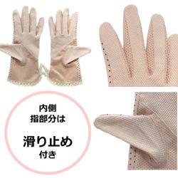 Găng Tay Chống Nắng Tia UV Nhật Bản giá sỉ