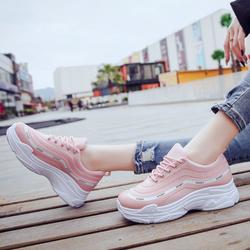 Giày sneaker nữ 68116 giá sỉ