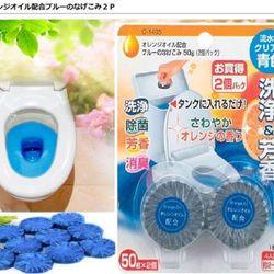 Viên Thả Bồn Cầu Diệt Khuẩn- Khử Mùi Nhật Bản