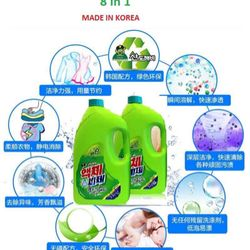 Nước Giặt Xả Cho Bé Sandokaebi Hàn Quốc 25 lit giá sỉ