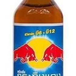 REDBULL chai vuông 150ml Thái Lan